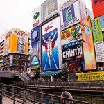 【大阪・新世界情報まとめ 2017/5/14放送】旅ずきんちゃん【こてこての大阪の旅】