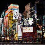 【密着グルメ・スポットをチェック 2017/4/17放送】YOUは何しに日本へ「ゲームYouと高円寺ひとりはしご酒You」