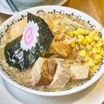 【松戸 超巨大 富士山チャーシュー麺のお店はどこ?】有吉ゼミ「ギャル曽根VS巨大グルメ」