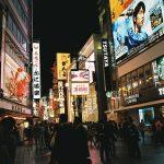 【大阪のお店・スポットはどこ?】とんねるずのみなさんのおかげでした 「男気ジャンケン最終章」2018/3/1放送